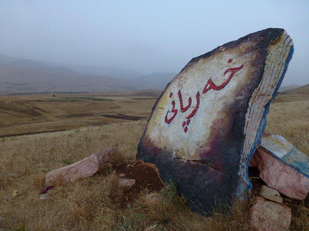 Kurdistan, Iraq, Photo by Karen Connelly