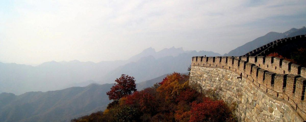 At the Great Wall