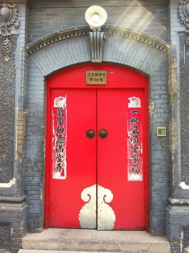 Beijing Hostel Mo Duffy Cobb